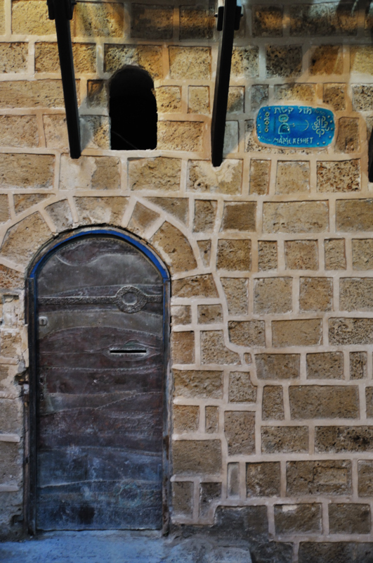 A door in Old Jaffa