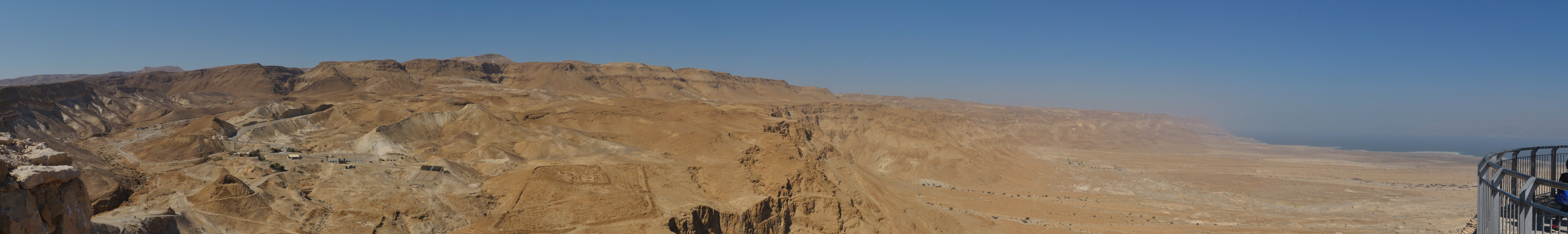 Panoramic View of the Judean Desert (with an old roman camp)