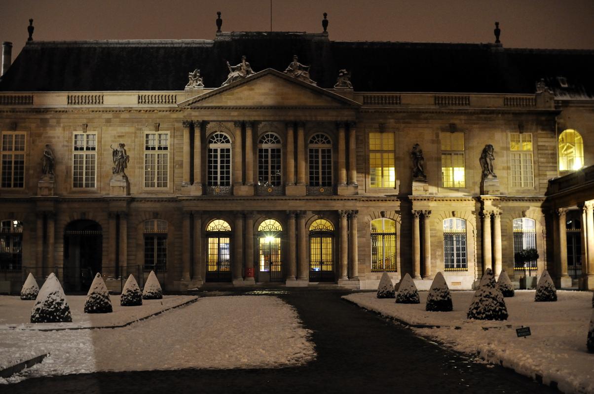 Hôtel Soubise qui abrite les Archives Nationales et le musée d'Hsitoire de France