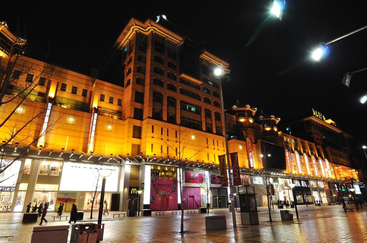 Wangfujin Street...une des grosses artères commerçantes