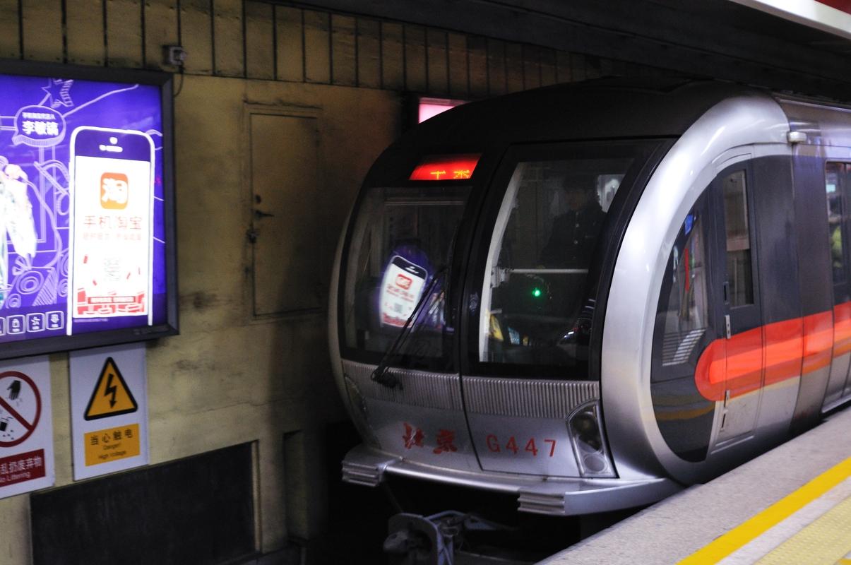 Le métro...