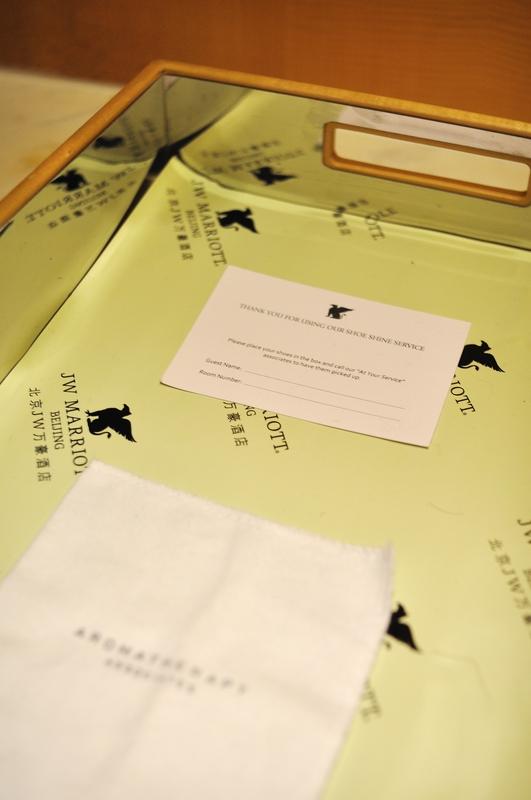 JW Marriott - Pekin